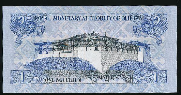 Бутан, 1 нгултрум (2013 г.)