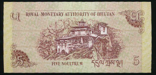Бутан, 5 нгултрум (2015 г.)