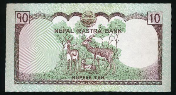 Непал, 10 рупий (2012 г.)