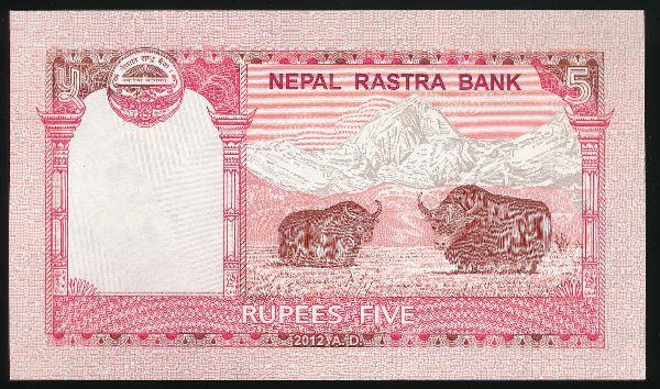 Непал, 5 рупий (2012 г.)
