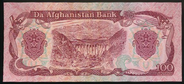Афганистан, 100 афгани (1991 г.)