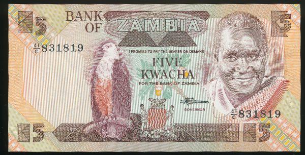 Замбия, 5 квача