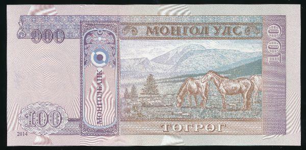 Монголия, 100 тугриков (2014 г.)