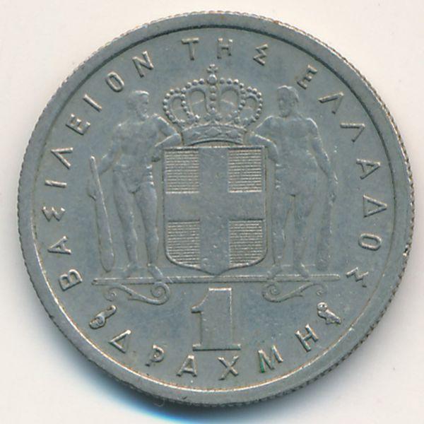 Греция, 1 драхма (1962 г.)