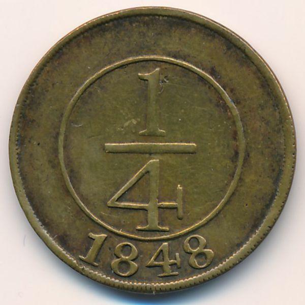 Доминиканская республика, 1/4 реала (1848 г.)