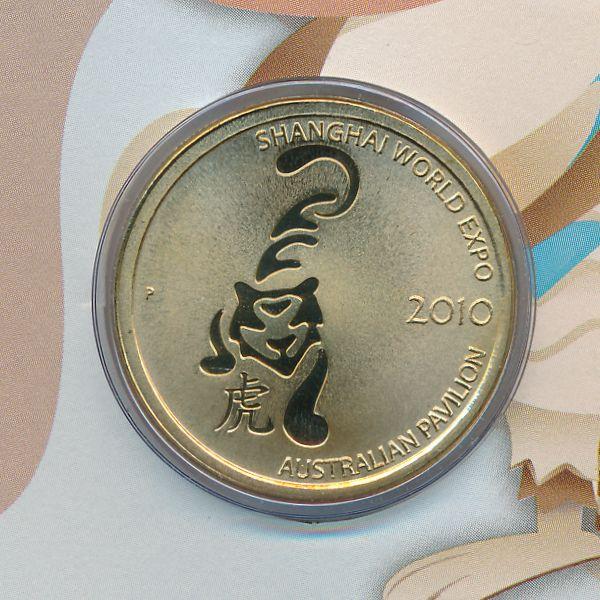 Австралия, 1 доллар (2010 г.)