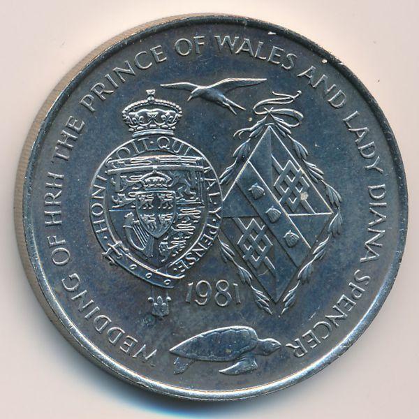 Остров Вознесения, 25 пенсов (1981 г.)