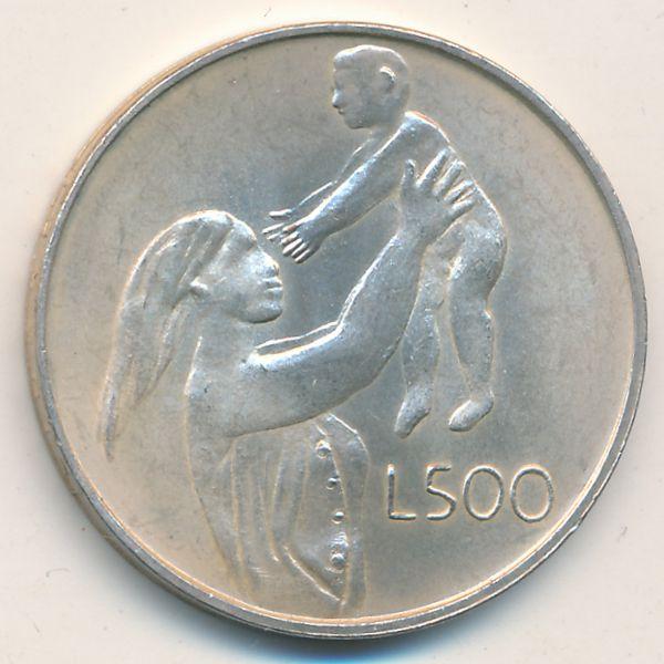 Сан-Марино, 500 лир (1972 г.)