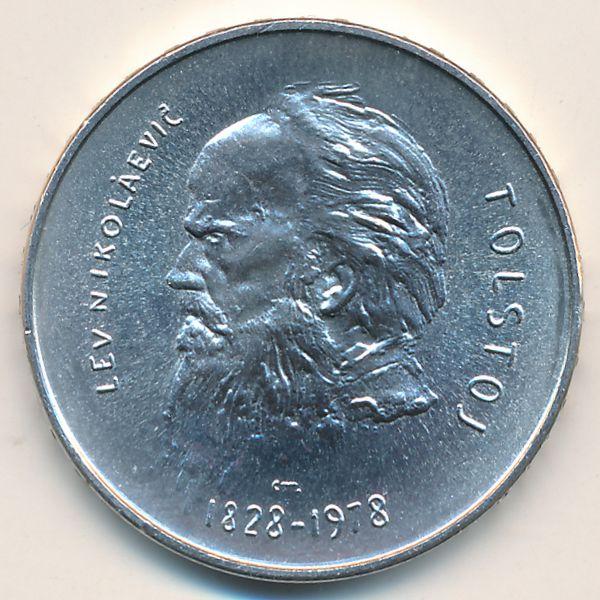 Сан-Марино, 1000 лир (1978 г.)