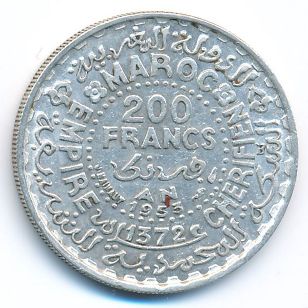 Марокко, 200 франков (1953 г.)
