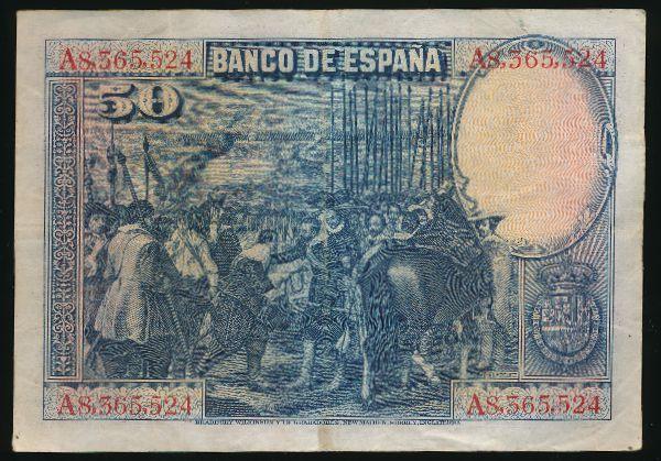 Испания, 50 песет (1928 г.)