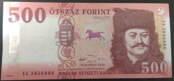 Венгрия, 500 форинтов (2018 г.)
