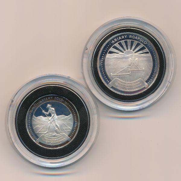 Мадагаскар, Набор монет (1978 г.)