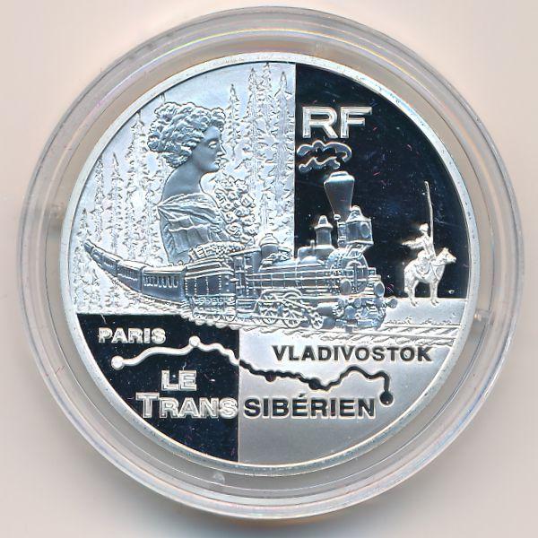 Франция, 1 1/2 евро (2004 г.)