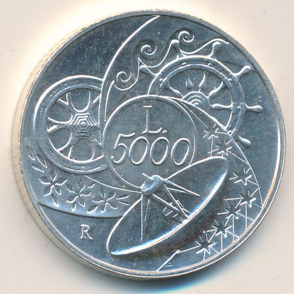 Италия, 5000 лир (1999 г.)
