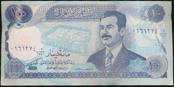 Ирак, 100 динаров (1994 г.)