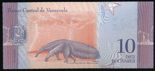 Венесуэла, 10 боливар (2018 г.)