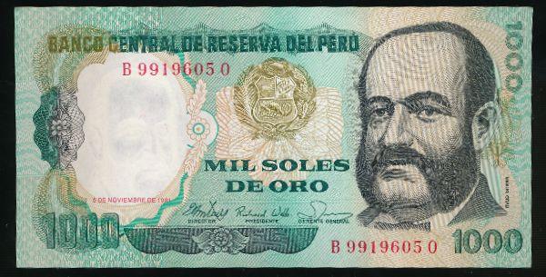 Перу, 1000 солей (1981 г.)