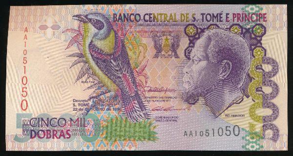 Сан-Томе и Принсипи, 5000 добра (1996 г.)