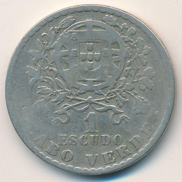 Кабо-Верде, 1 эскудо (1930 г.)