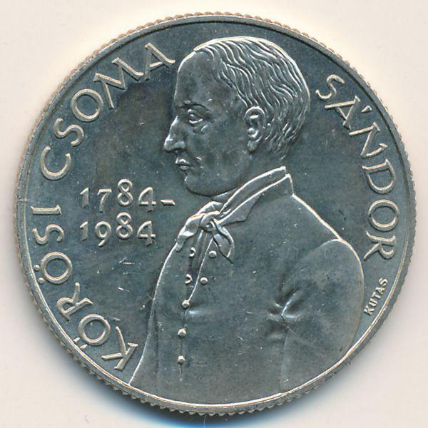 Венгрия, 100 форинтов (1984 г.)