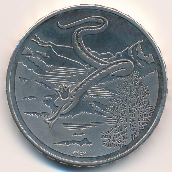 Швейцария, 20 франков (1995 г.)