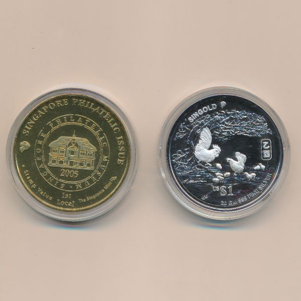 Сингапур, Набор монет (2005 г.)
