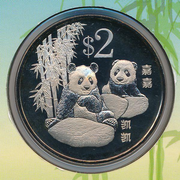 Сингапур, 2 доллара (2012 г.)