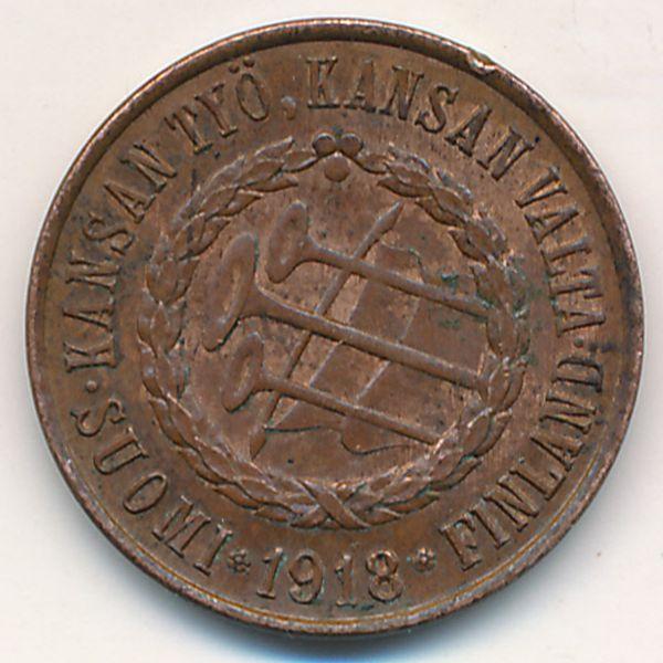 Финляндия, 5 пенни (1918 г.)