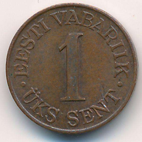 Эстония, 1 сент (1939 г.)