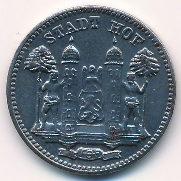 Хоф., 10 пфеннигов (1918 г.)