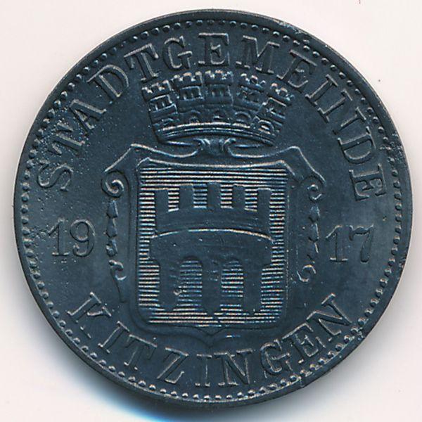 Китцинген., 50 пфеннигов (1917 г.)