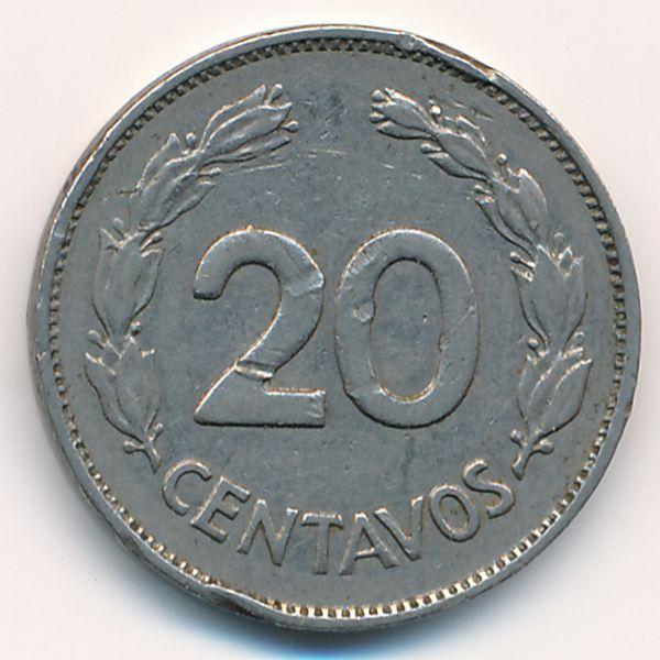Эквадор, 20 сентаво (1969 г.)