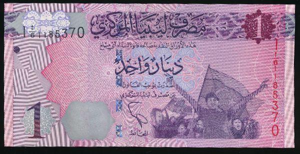 Ливия, 1 динар (2013 г.)