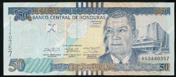 Гондурас, 50 лемпир (2014 г.)