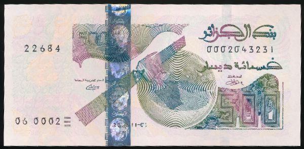 Алжир, 500 динаров (2018 г.)