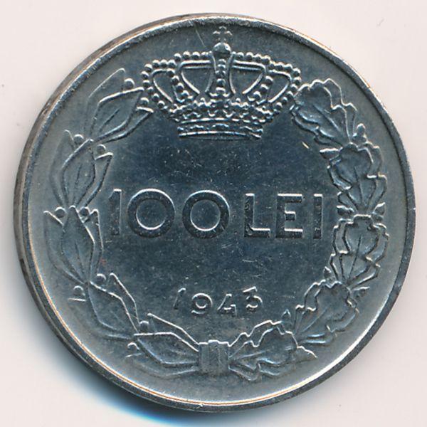 Румыния, 100 леев (1943 г.)