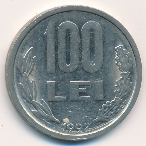 Румыния, 100 леев (1992 г.)