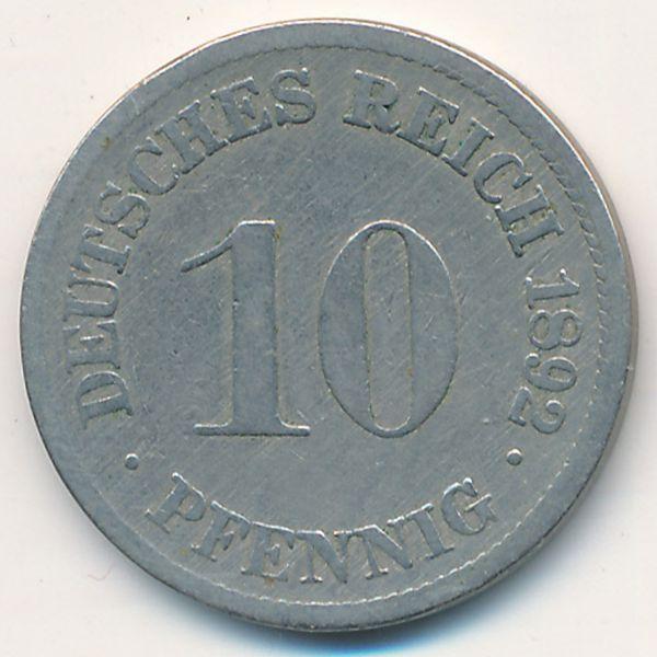 Германия, 10 пфеннигов (1892 г.)