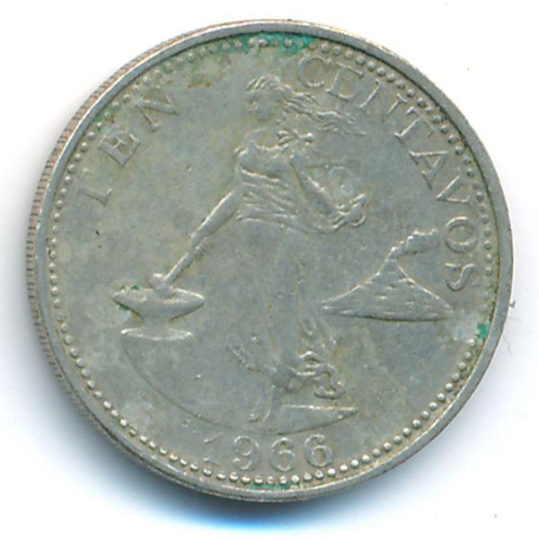 Филиппины, 10 сентаво (1966 г.)