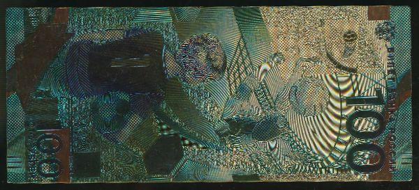 Сувениры, 100 рублей (2018 г.)