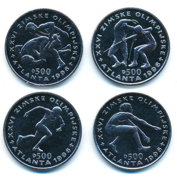 Босния и Герцеговина, Набор монет (1996 г.)