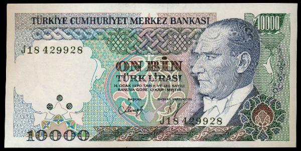Турция, 10000 лир (1970 г.)