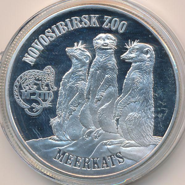 Виргинские острова, 1 доллар (2015 г.)