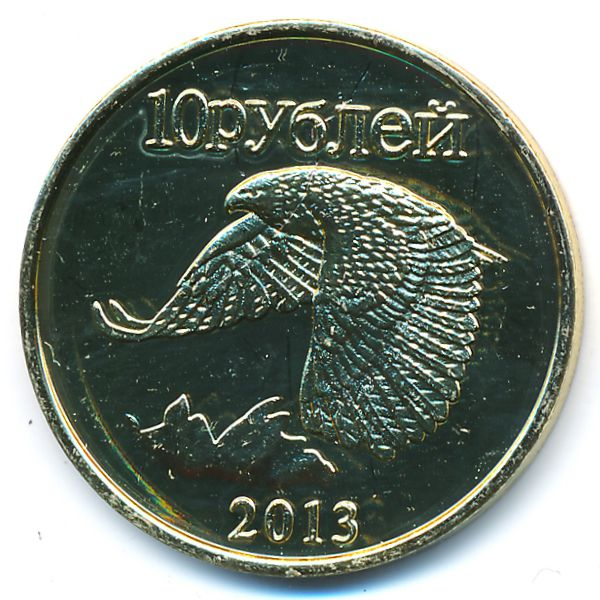 Республика Ингушетия, 10 рублей (2013 г.)