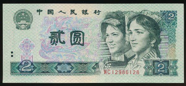 Китай, 2 юаня (1990 г.)
