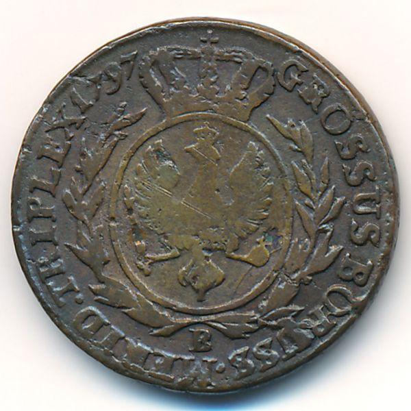 Пруссия, 3 гроша (1797 г.)