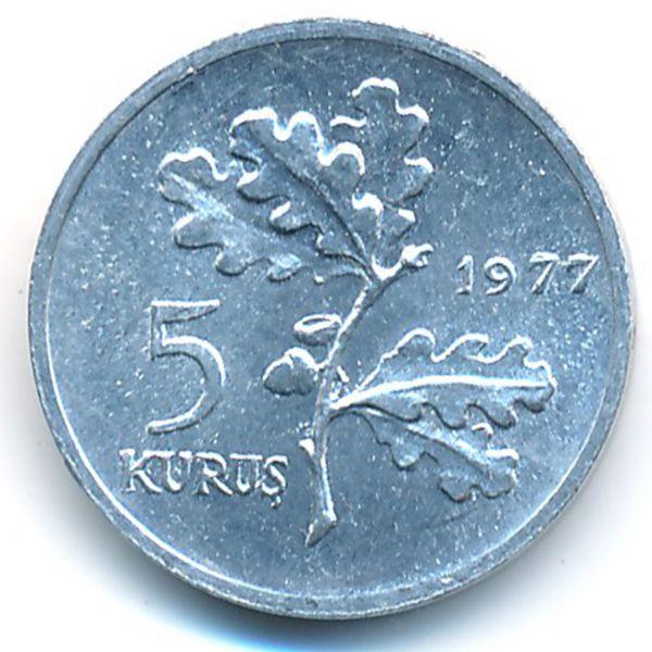 Турция, 5 куруш (1977 г.)