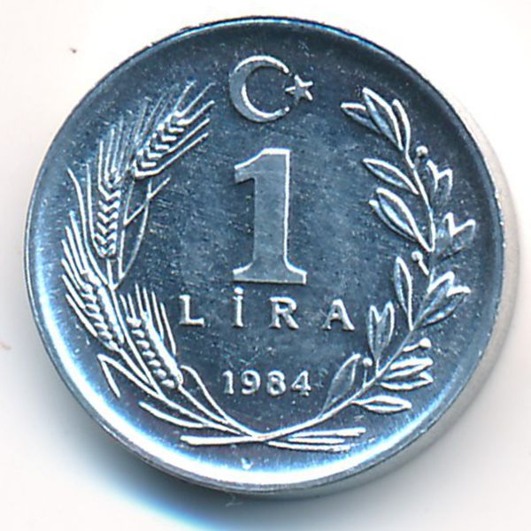 Турция, 1 лира (1984 г.)