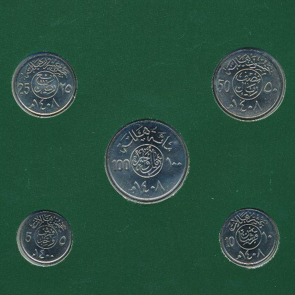 Саудовская Аравия, Набор монет